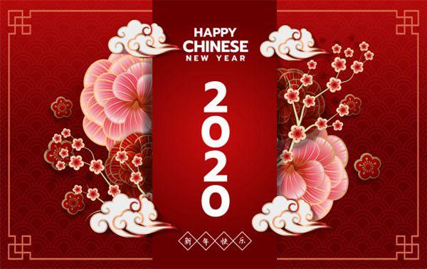 鼠年吉祥如意对联100副欣赏_2020年贺新春春联精选