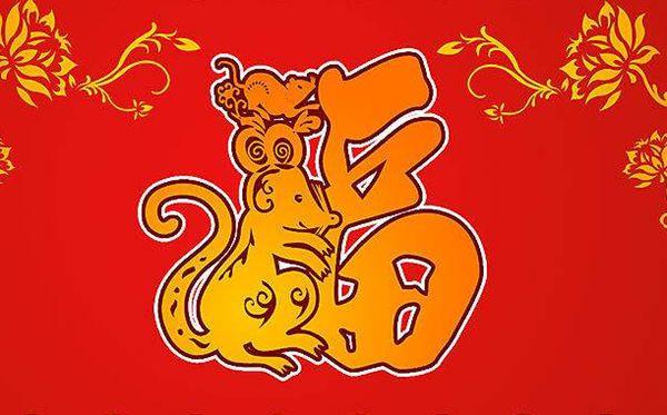 鼠年七字春节对联100副_2020鼠年经典七言对联春联