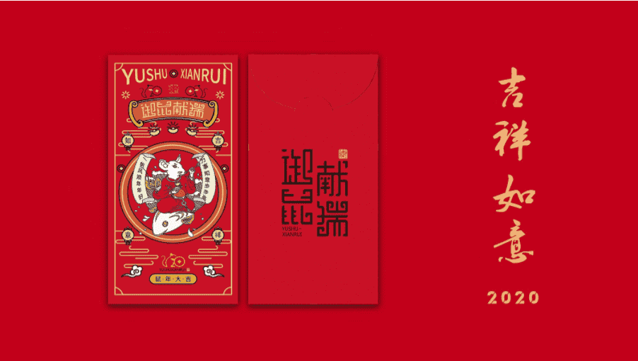 2020鼠年新春佳节五字春联100副_恭贺新春的五字春联