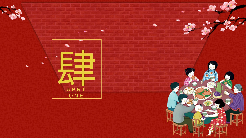 2020喜迎鼠年春节快乐十字春节对联大全