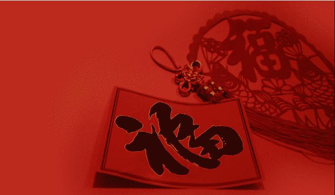 春节过年送客户什么礼品好_给客户送礼要注意什么