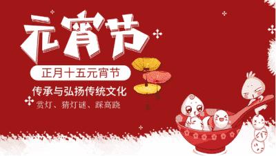 中國元宵節掛燈籠的來歷和故事