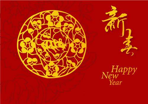 2020喜迎鼠年春节十字对联_鼠年对联