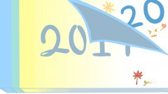 2020新春對聯大全鼠年,鼠年春聯大全
