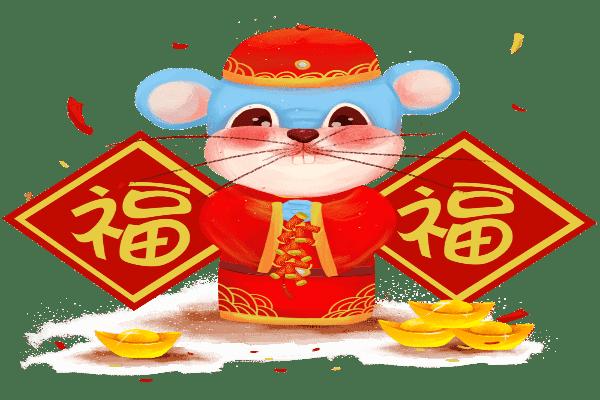 开门大吉经典春节对联100副欣赏_2020鼠年对联短语祝福语