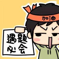 高考百日誓师各班级励志誓词最新大全2020【3篇】