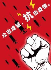 2020春節疫情感動作文500字【五篇】