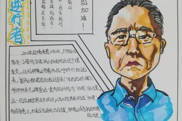 2020抗击疫情防疫疫情的诗句_抗击疫情散文诗