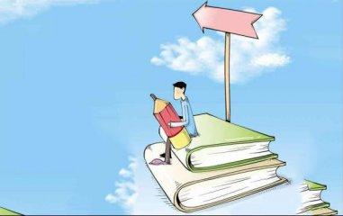 580分可以報考哪些大學_2020高考580分的大學有哪些