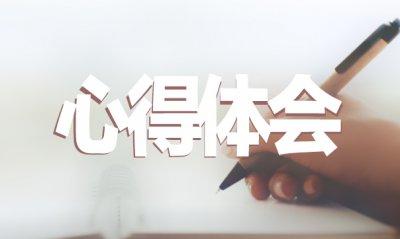 党员关于抗击新型肺炎疫情感悟5篇