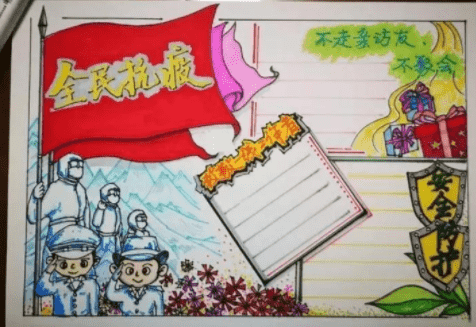 疫情日记小学生_2020战疫情日记例文大全5篇
