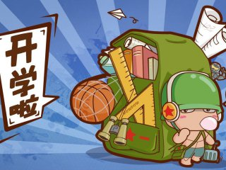 2020南京市中小学最新开学时间_延期到什么时间开学