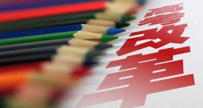 2020高考英语满分作文精选5篇