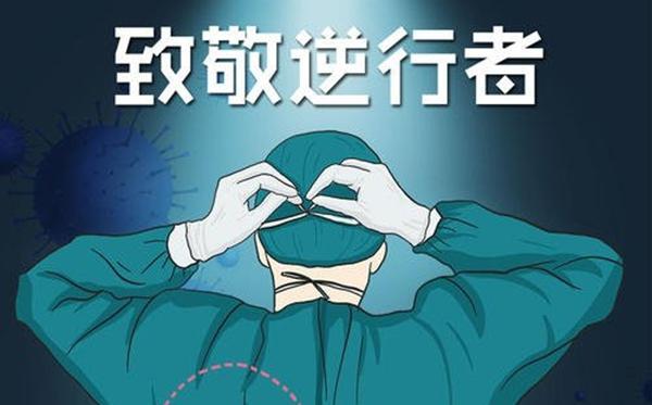 抗击疫情诗歌_抗疫情诗歌散文精选5篇