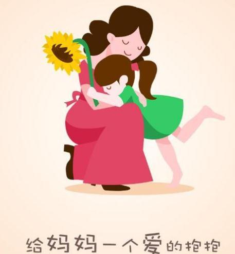 2020母亲节活动策划方案精选五篇