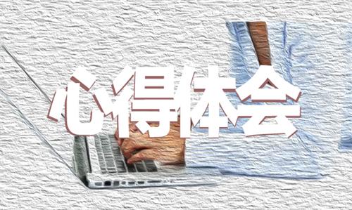 关于2020中国青年五四奖章抗疫个人事迹学习心得最新精选【5篇】