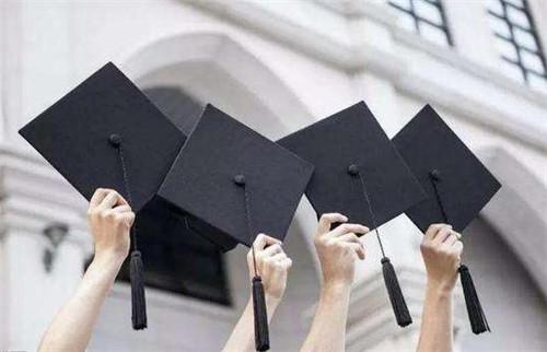 2020年中国最新大学排名_2020年中国国内大学排名100强