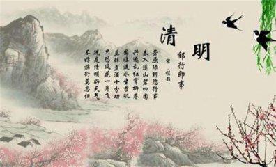 2020参加清明节祭英烈活动心得体会范文5篇