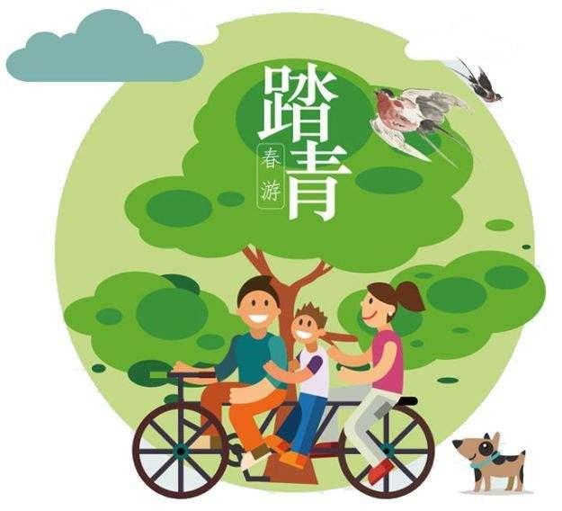 2020清明节祭拜烈士演讲发言稿5篇精选