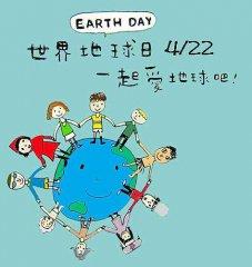 幼儿园2020地球日活动总结5篇精选