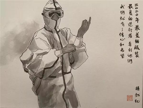 5.12���ʻ�ʿ���������500�֡�5ƪ��