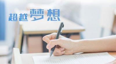 2020中南大學錄取分數線_中南大學高考各省錄取分數線是多少