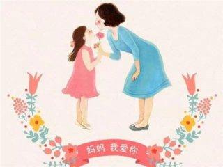 慶祝母親節的作文5篇精選_2020難忘的母親節作文500字