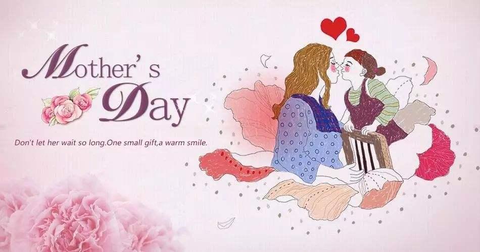 母亲节送什么礼物好_母亲节送什么礼物最合适