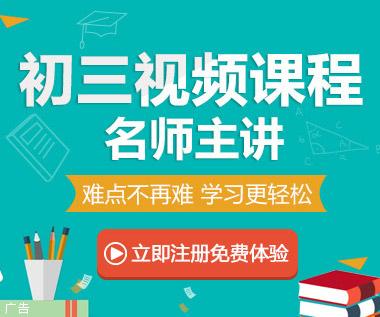快速瀏覽語文課文的方法
