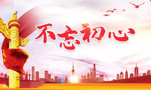国庆节公司学校幼儿园放假通知模板_放假格式范文大全