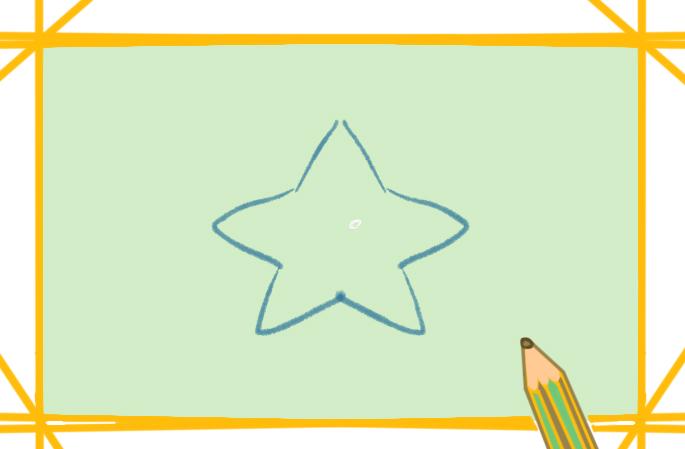 一塊楊桃上色簡筆畫圖片教程