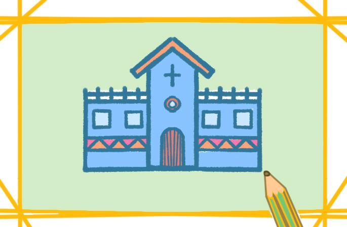 漂亮的大教堂上色简笔画要怎么画