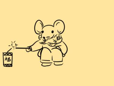 春节老鼠点鞭炮简笔画怎么画图片
