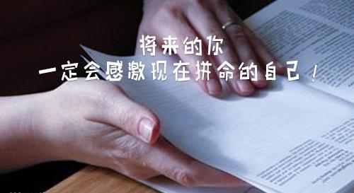 哈尔滨工业大学2020高考各省录取分数线_哈尔滨工业大学历年高考各省录取分数线