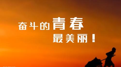 建国70周年纪念日作文6篇
