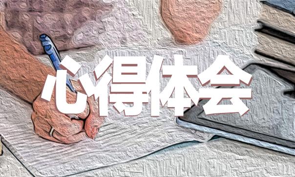 村官抗击新型冠状病毒肺炎疫情感想体会精选