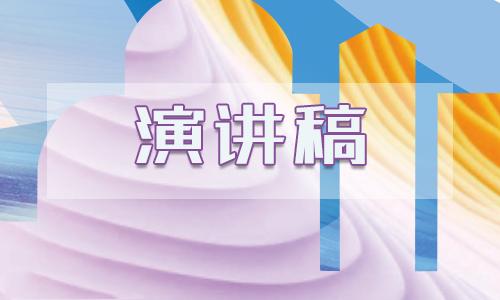 疫情表彰大会党员干部演讲稿【五篇】