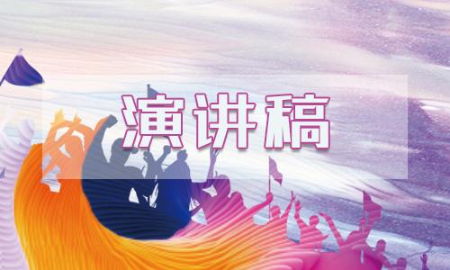 2020春节初中同学聚会感言范文5篇