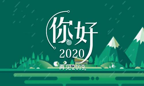 2020學年中小學寒假放假時間是什么時候_寒假放假多長時間