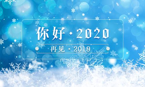 2020小學元旦晚會100字、200字、300字作文_小學元旦晚會400字、500字作文15篇大全